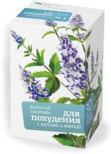 Алтай №3 травяной чай для похудения