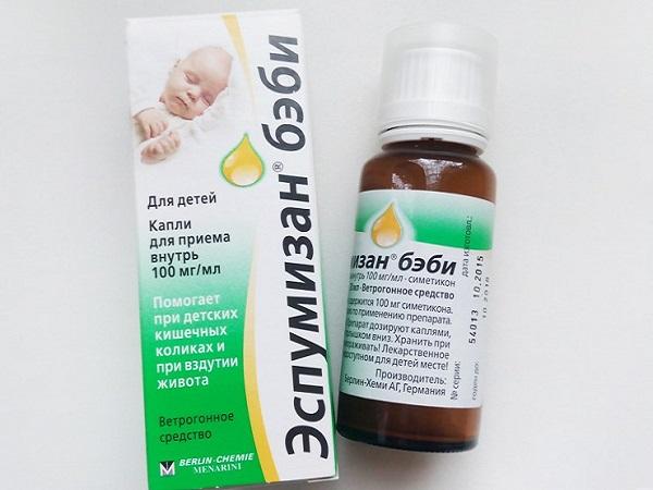 Эспумизан L для новорожденных