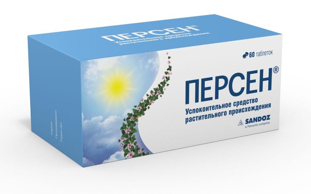 персен - успокоительное средство для кормящих мам