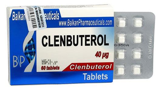 Жиросжигающие таблетки