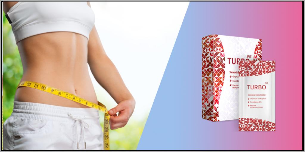 Турбо фит для похудения реальные отзывы врачей
