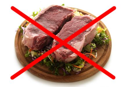 Исключены мясные блюда