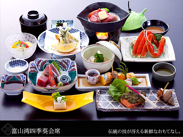 Стоит ли худеть на японской диете?