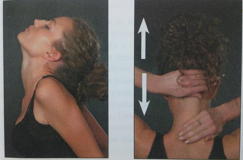 упражнение от холки на заднюю поверхность шеи