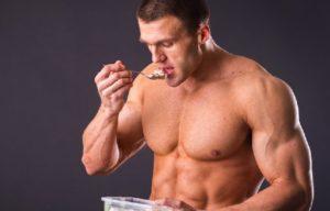Увеличения объемов мышечной массы