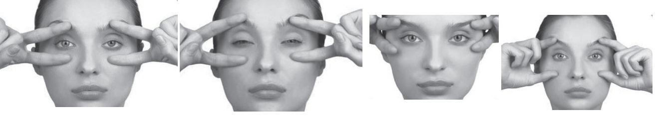 прием расширение глаз Ревитоника