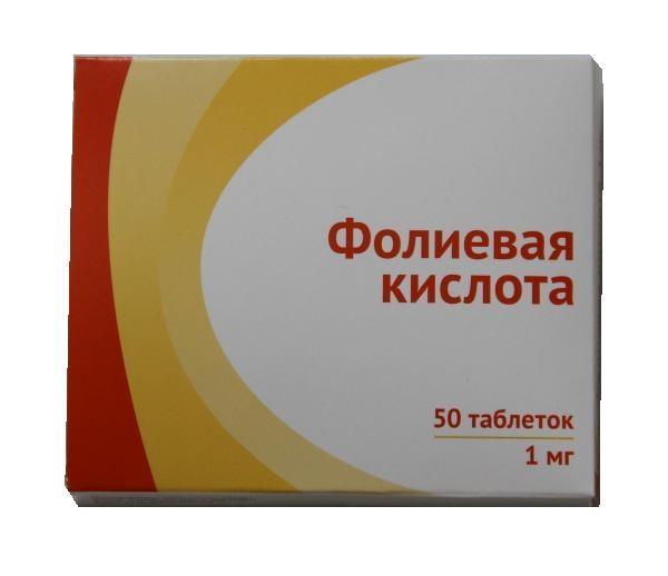 Фолиевая кислота: