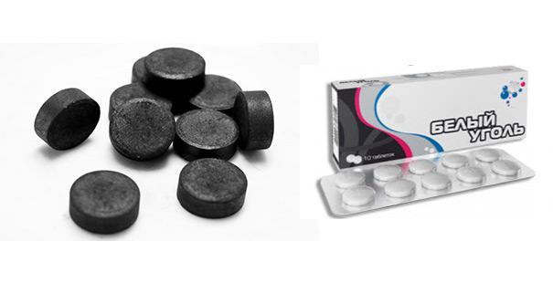 Активированный уголь черный или белый
