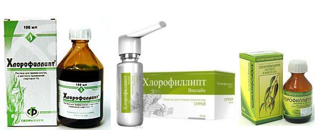 хлорфиллипт грудничку