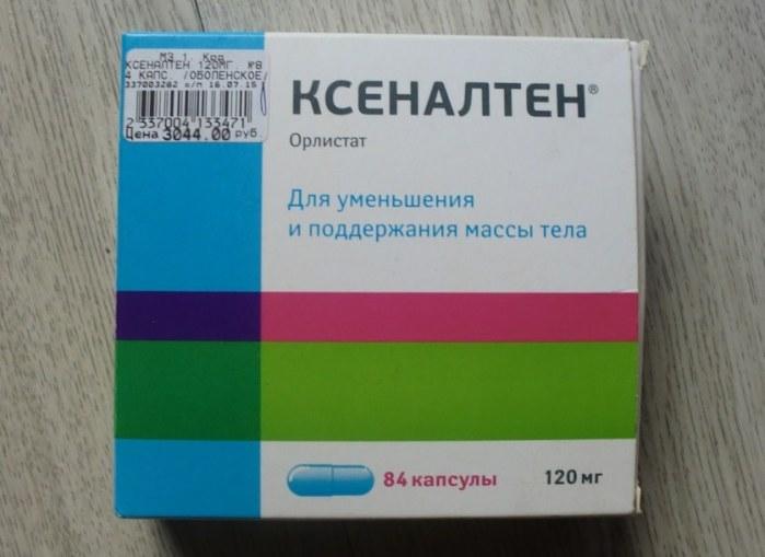 Ксеналтен таблетки