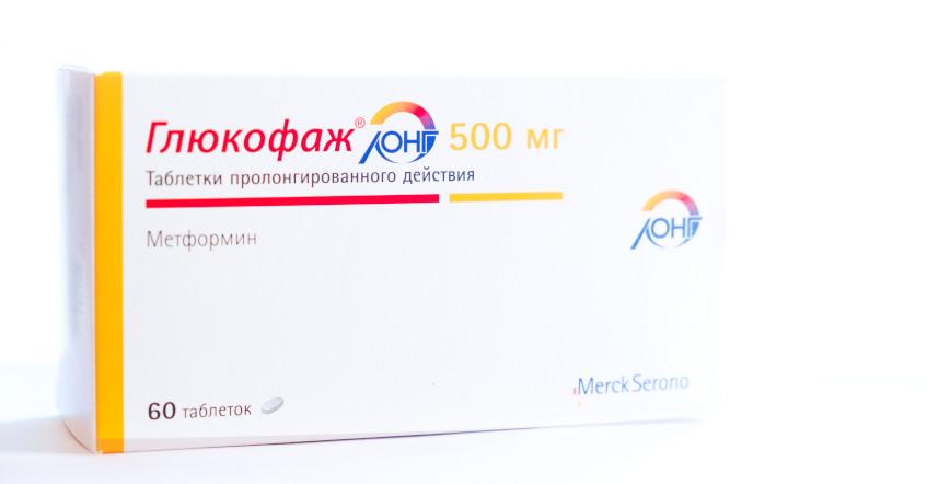 Глюкофаж 500