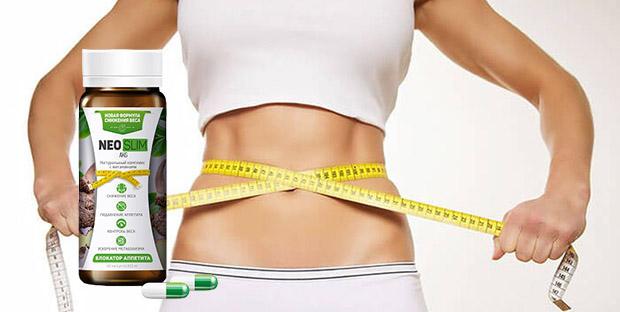 препараты для похудения отзывы без