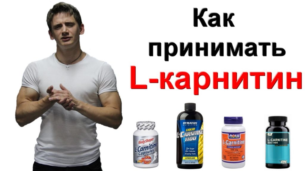 Способы использования препарата