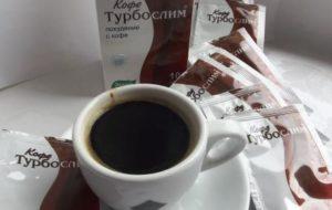 Отзывы о Турбослим кофе