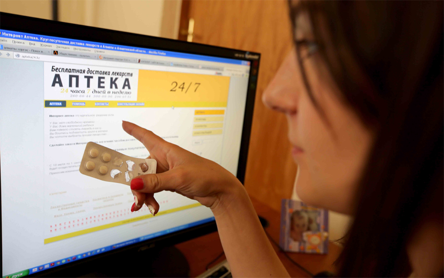Купить Оксиэлит в онлайн-аптеках