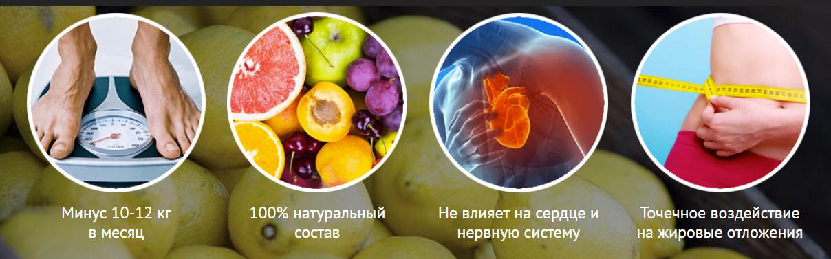 ProbiotSlim