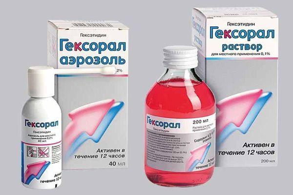 гексорал - лекарство от простуды для кормящей мамы