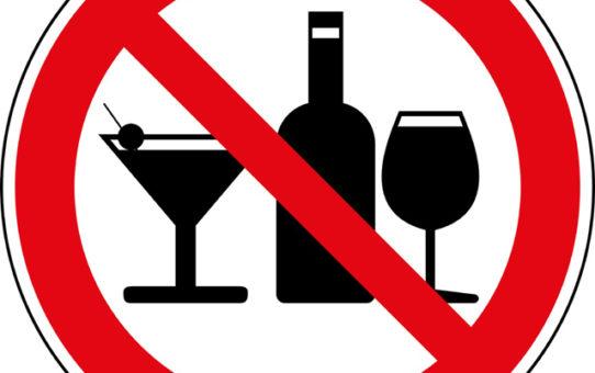 Запрещено пить спиртное