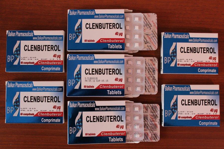 Кленбутерол