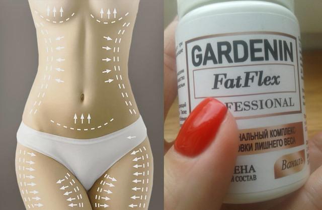 Способ применения Gardenin Fatflex
