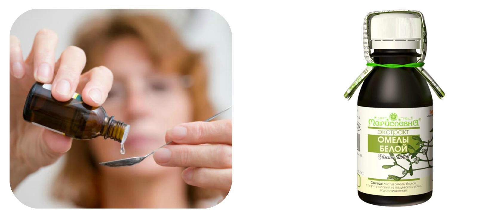 эффективные капсулы для похудения омела и липа