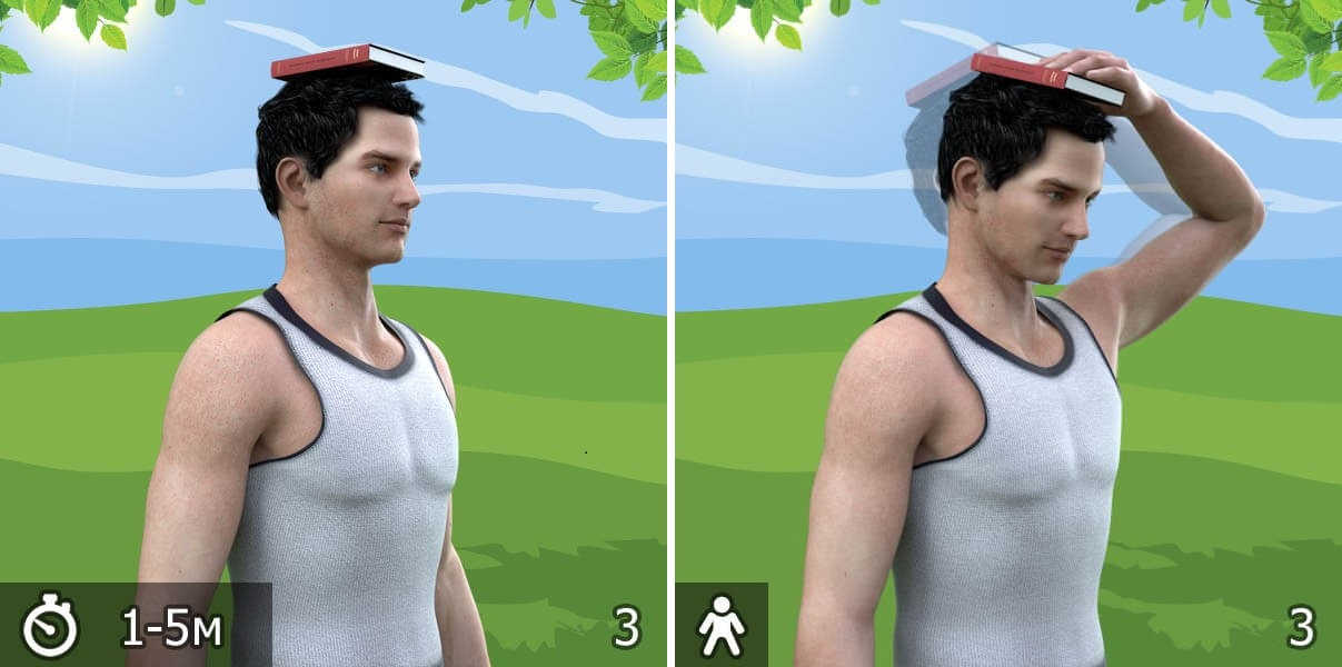 упражнение от остеохондроза 3