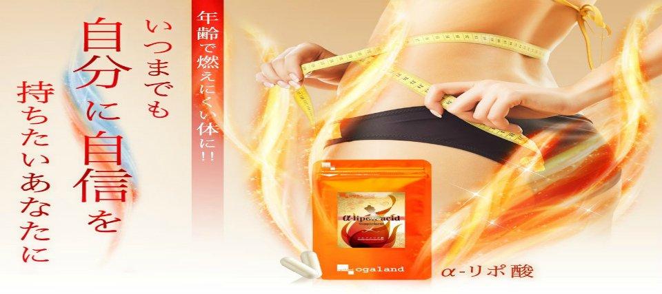 Японские БАДы для похудения